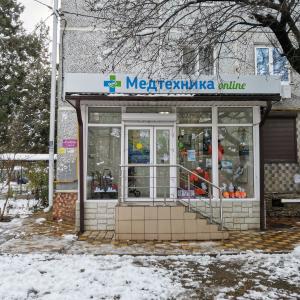 Открытие нового магазина в г. Краснодар