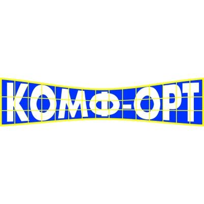 Комф-Орт
