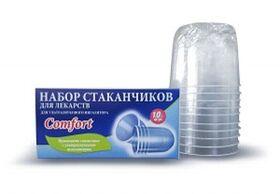 Набор стаканчиков для лекарств 10 шт.  (для ингалятора серии Комфорт) фото 1