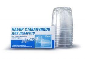 Набор стаканчиков для лекарств 10 шт.  (для ингалятора серии Муссон-2) фото 1