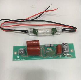 Лампа ДРТ-125-1 в комплекте с устройством управления фото 1