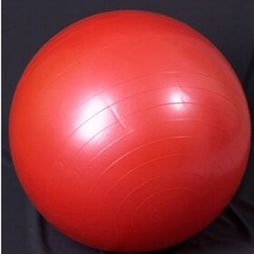 Мяч гимнастический L-0165B 65 см гладкий фото 1