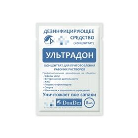 Дезинфицирующее средство Ультрадон 8 мл фото 1
