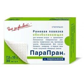 Повязка противопролежневая Парапран с лидокаином, 7.5Х10 см, 1 шт. фото 1