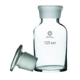 Банка (склянка) для реактивов, 125 мл фото 1