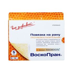 Повязка противопролежневая Воскопран с Левомеколем, 10х10 см, 1 шт. фото 1