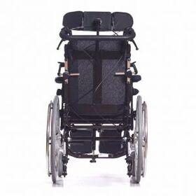 Кресло-коляска Ortonica Delux 570 фото 9