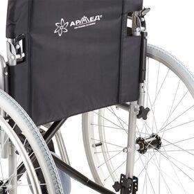 Кресло-коляска Армед Н 001 фото 2