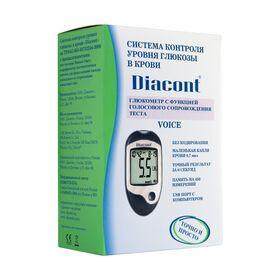Глюкометр Diacont Voice с функцией головосого сопровождения фото 3
