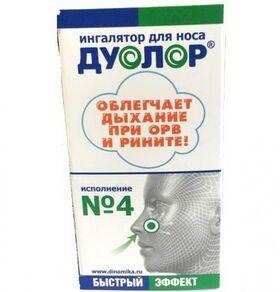 Ингалятор для носа Дуолор фото 1